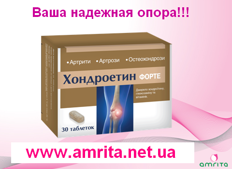 ...и комплексного лечения опорно-двигательного аппарата (артриты, полиартриты, артрозы, подагра, остеохондроз и др.