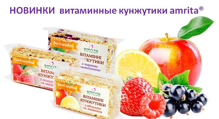 питание по диете 5