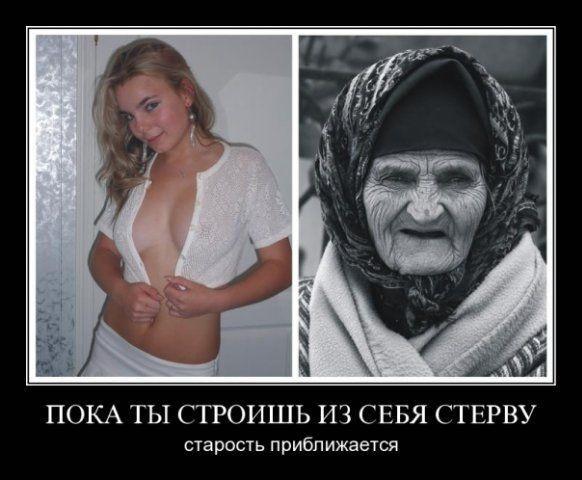 фото чужая жена с: