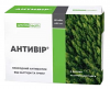 Антивир, природный антибиотик. (60 таб.)