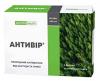 АНТИВИР. эффективный антивирусный комплекс, 60 таб
