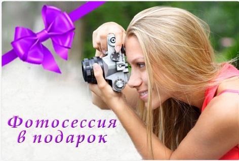 лечения сфеноидита фотосессия в подарок посоветуйте каким
